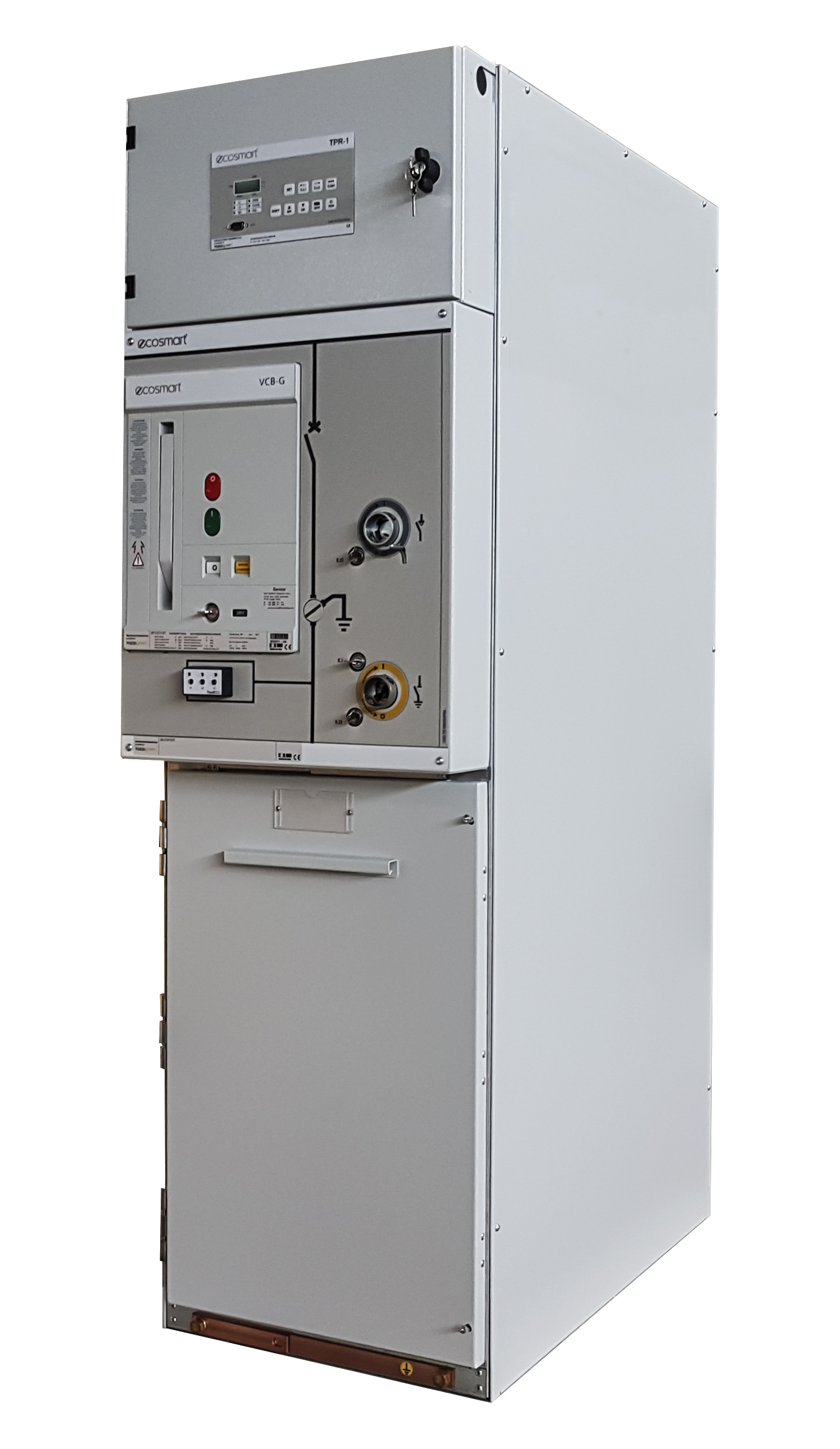 Integrated system with vacuum circuit breaker ecosmart vg